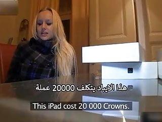 Mind-blowing egypt arab . Lenk mawgod fi el wasf asfl elvido ta7t